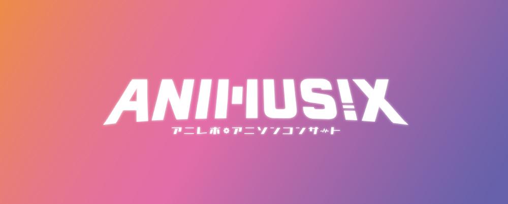 Animusix Concert (Passholder Discount)